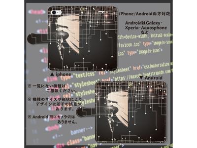 kijibase20180404kiji-22