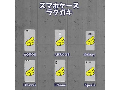 kijibase20180406kiji-04