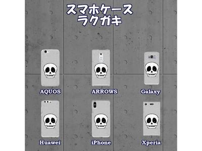 kijibase20180406kiji-05