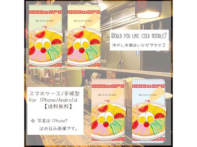 kijibase20180406kiji-06