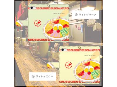 kijibase20180406kiji-07