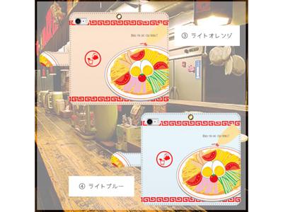 kijibase20180406kiji-08