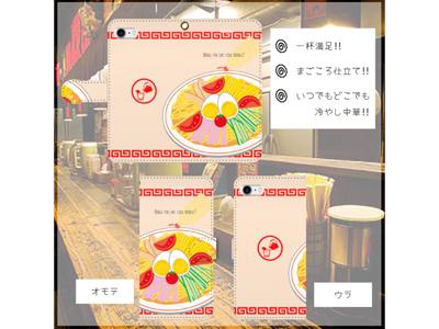 kijibase20180406kiji-09