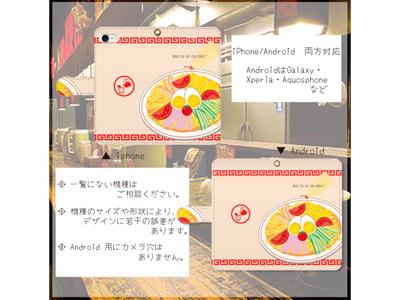 kijibase20180406kiji-10