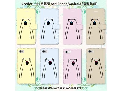 kijibase20180414kiji-05