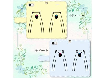 kijibase20180414kiji-06