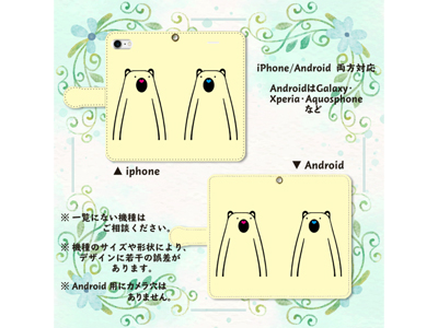 kijibase20180414kiji-08