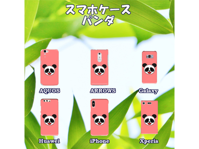 kijibase20180424kiji-02