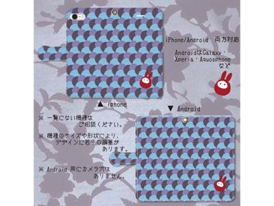 kijibase20180424kiji-11
