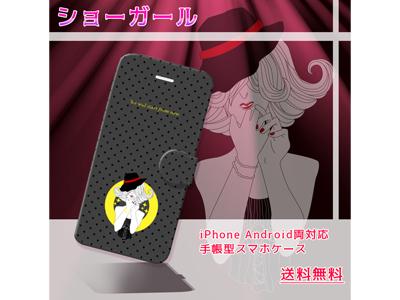 kijibase20180427kiji-01