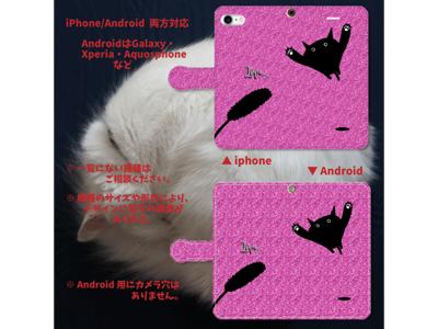 kijibase20180427kiji-16