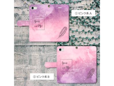 kijibase20180515kiji-15