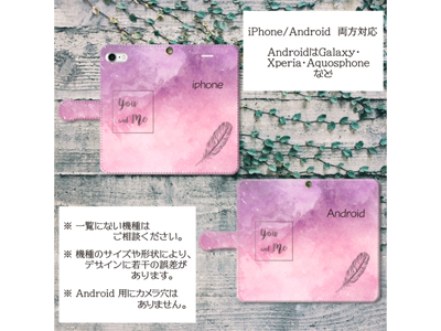 kijibase20180515kiji-17