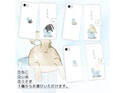 kijibase20180523kiji-03