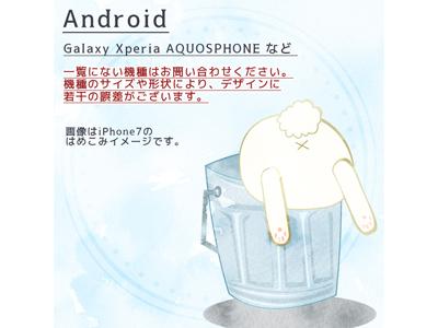 kijibase20180523kiji-04