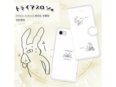 kijibase20180523kiji-05