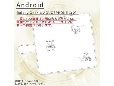 kijibase20180523kiji-07