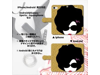kijibase20180523kiji-11