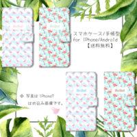kijibase20180523kiji-12