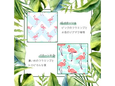 kijibase20180523kiji-15
