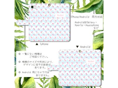 kijibase20180523kiji-16