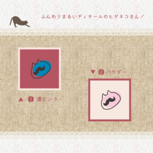 『ねこ水玉』3