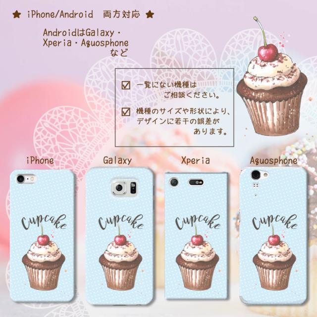 アメリカンポップ☆カップケーキ3