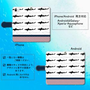 『ホシザメですが?』4