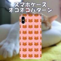ネコネコパターン1