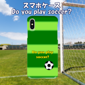 Do you play soccer 1