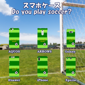 Do you play soccer 2