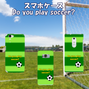 Do you play soccer 3