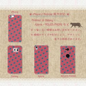 『猫水玉_濃ピンク』『猫水玉_パウダー』3