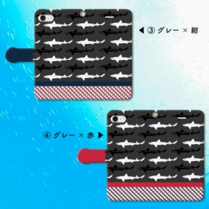 『ホシザメですが?』2