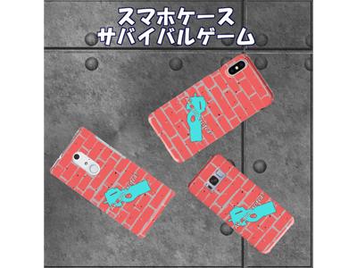 kijibase20180604kiji-01