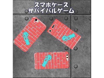 kijibase20180604kiji-02