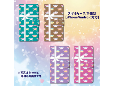 kijibase20180614kiji-01