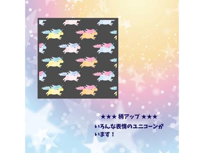 kijibase20180614kiji-04