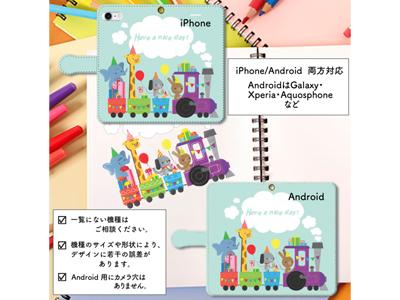 kijibase20180614kiji-09