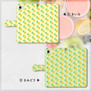 パイナップルパターン*シンプルカラー2