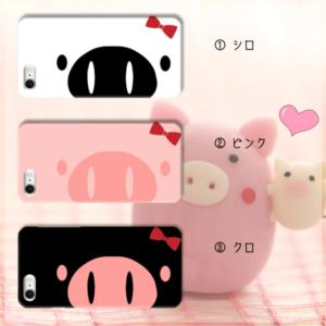 『cute pig!』 スマホケース ハード 2