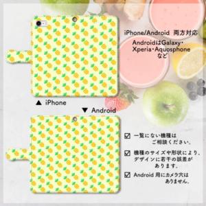 パイナップルパターン*シンプルカラー5