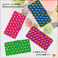 パイナップルパターン*ポップカラー1