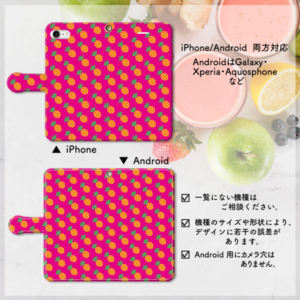 パイナップルパターン*ポップカラー5