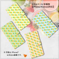 パイナップルパターン*シンプルカラー1
