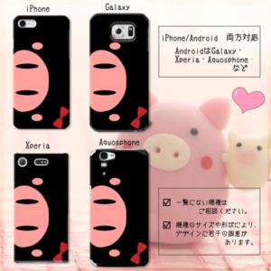 『cute pig!』 スマホケース ハード 3