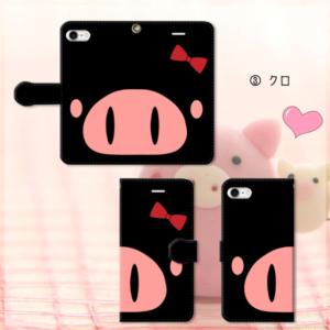 『cute pig!』 スマホケース 手帳型 4
