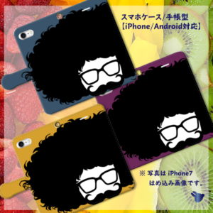 『アフロマン!』 スマホケース 手帳型 1