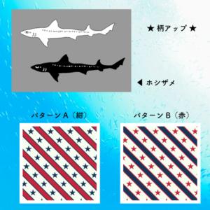 ホシザメですが? スマホケース ハード3