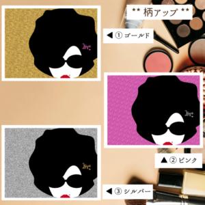 『アフロ!(グリッター風)』☆パスケース☆2